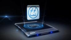 تیزر و آرم استیشن هولوگرام تکنولوژیک نمایش لوگو