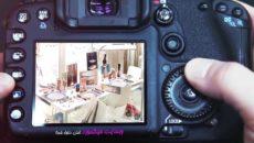 گالری تصاویر و اسلایدشو فوتوگرافر و دوربین عکاسی