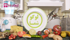 موشن گرافیک و تیزر آشپزی و مواد غذایی و میوه جات